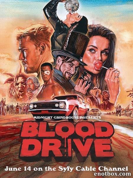 Кровавая гонка / Blood Drive - Сезон 1, Серии 1-2 (13) [2017, WEB-DLRip | WEB-DL 1080p] (LostFilm)