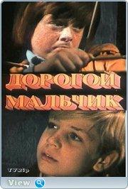 http//img-fotki.yandex.ru/get/233608/4074623.116/0_1c7e14_a096793d_orig.jpg