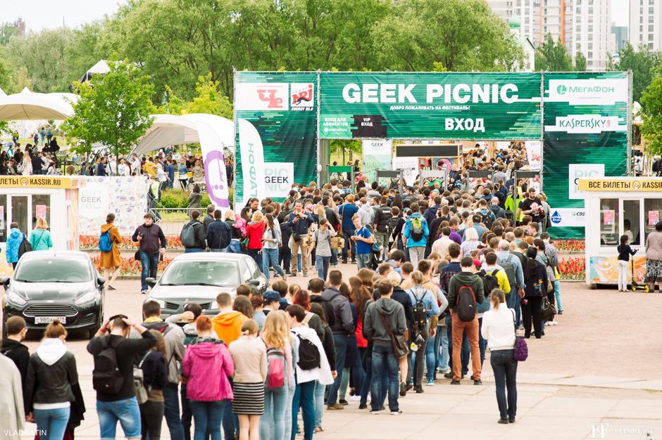 24062017 GeekPicnic 2017 Day1