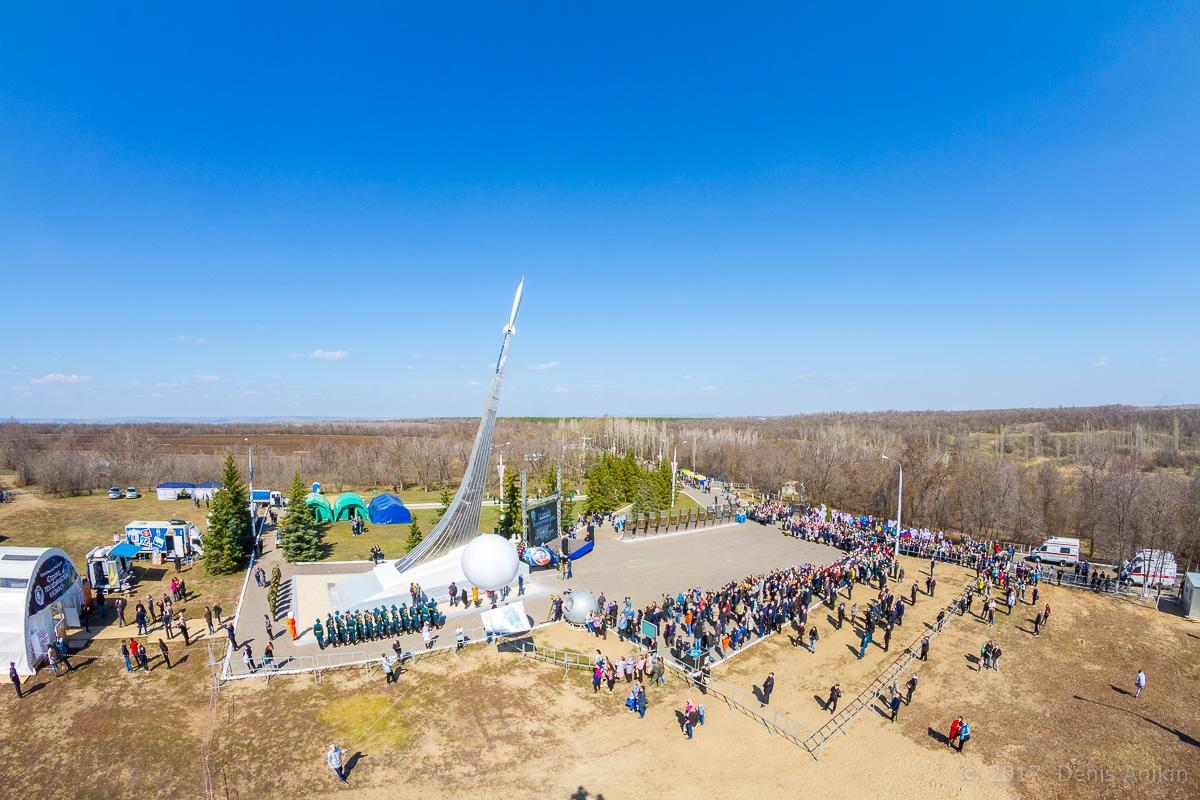 место приземления гагарина день космонавтики 2017 фото 10