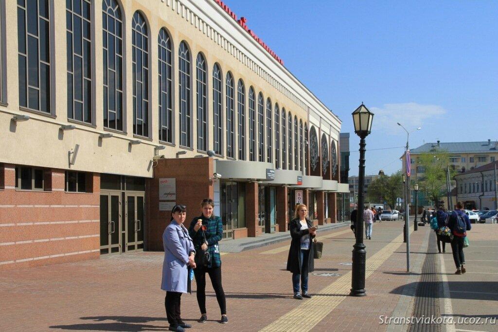 Вокзал Казань Пассажирская
