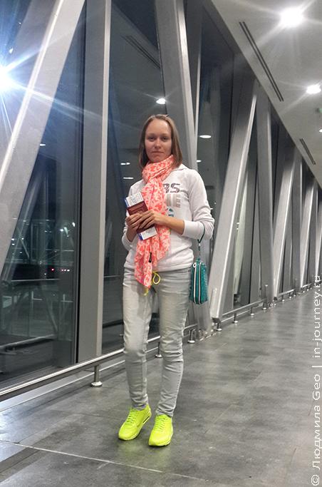 аэропорт Пулково зона вылета