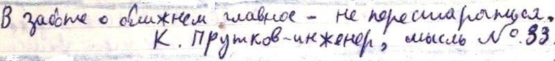 Мысль № ... Книги №1 007 01 (3) - 02.jpg
