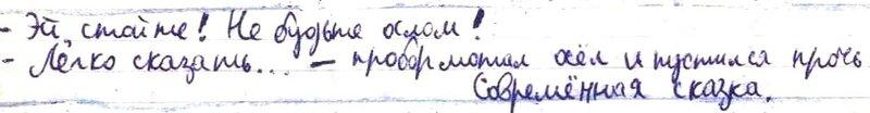 Мысль № ... Книги №1 007 01 (3) - 08.jpg