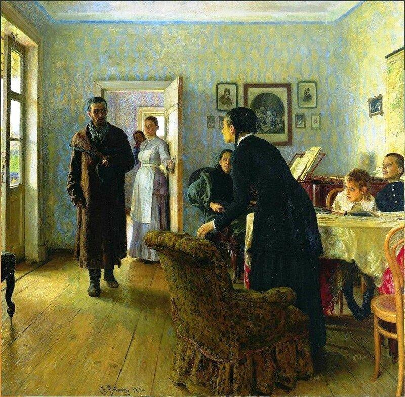 Не ждали, 1884. Илья Репин. no-waiting.jpg