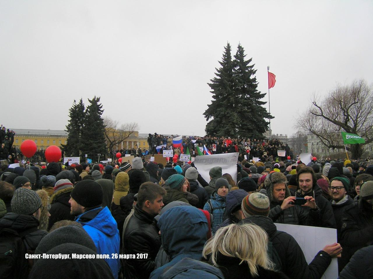 Санкт-Петербург Марсово поле 28.JPG