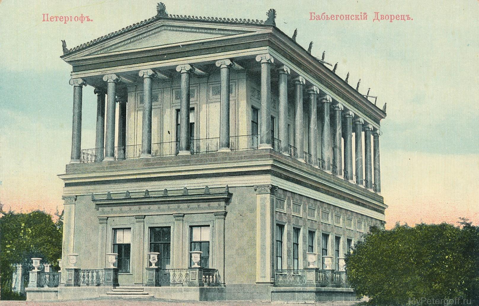 Бабигонский дворец