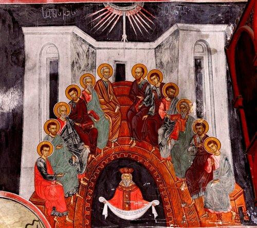 Сошествие Святого Духа на Апостолов. Фреска монастыря Гелати, Грузия. XVII век.