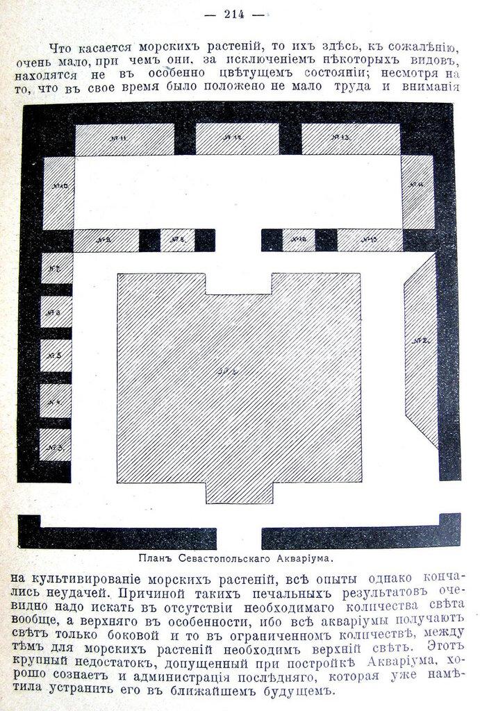 5. 1908 № 6, с.214.JPG