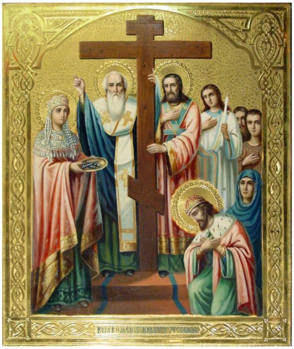 Воздвижение Честного и Животворящего Креста Господня! Поздравляю