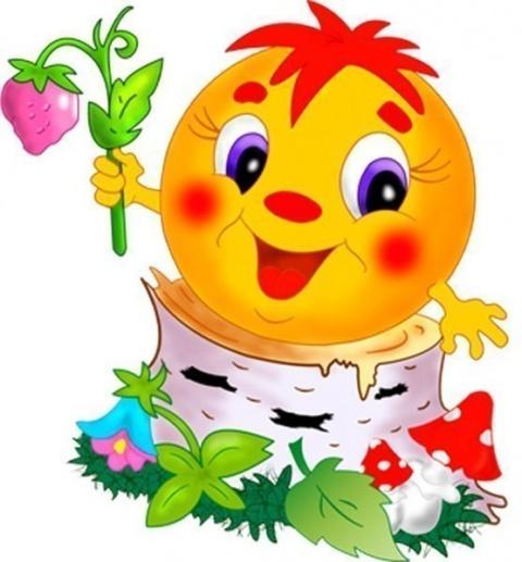 Всемирный день улыбки!