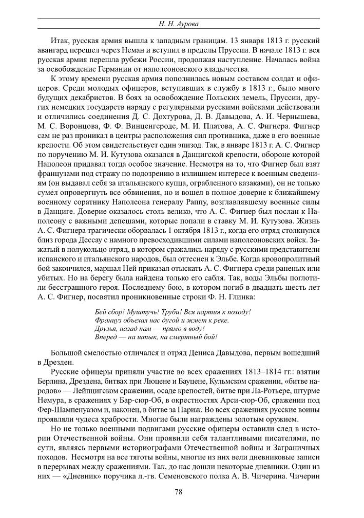 https://img-fotki.yandex.ru/get/233740/199368979.66/0_2035c1_bf2458c1_XXXL.png