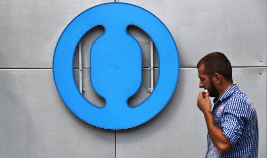 СМИ узнали о вероятном переходе «ФКОткрытие» всобственность Центробанка