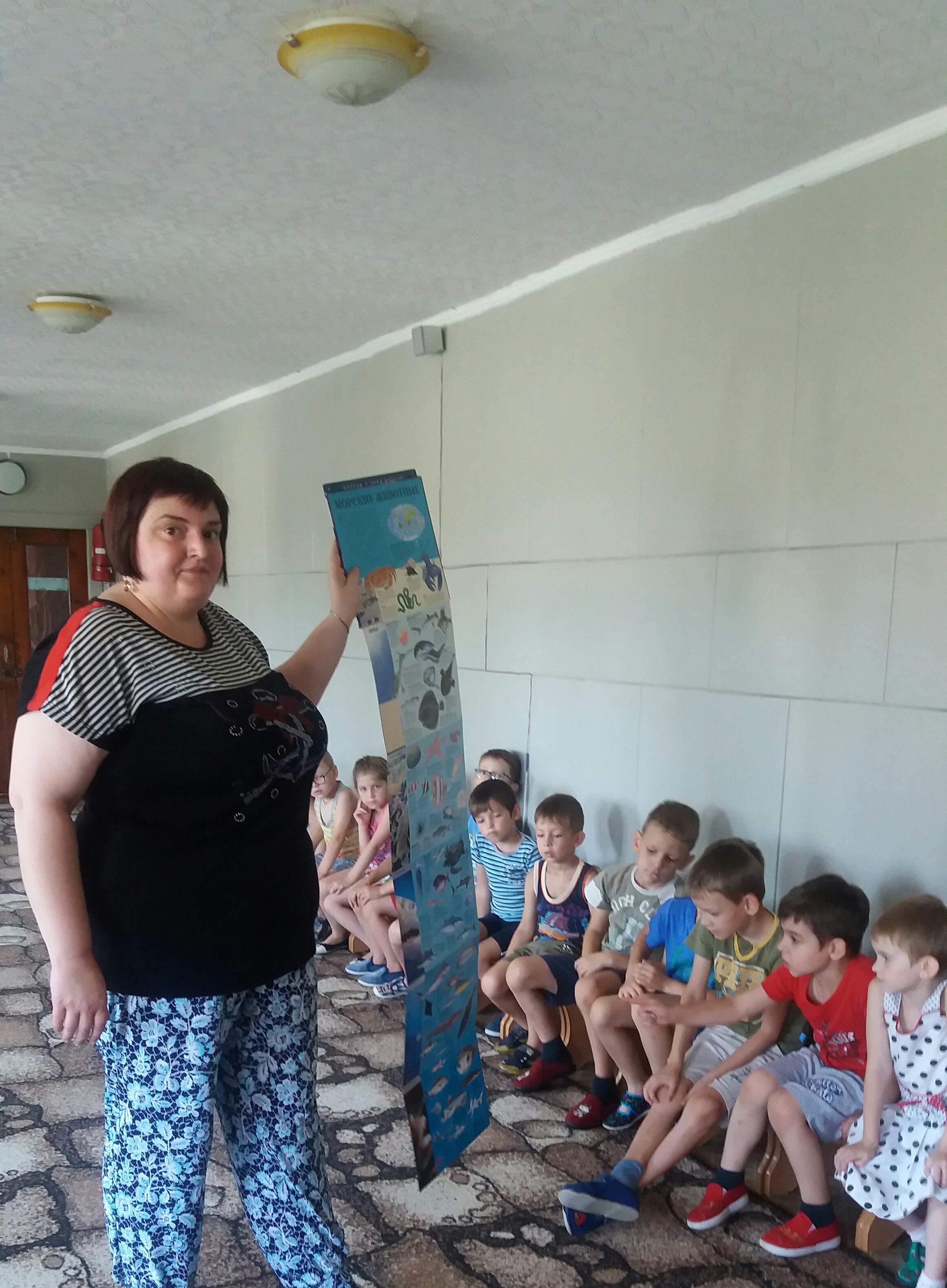 морское путешествие, донецкая республиканская библиотека для детей, внестационарный отдел обслуживания, занятия с детьми