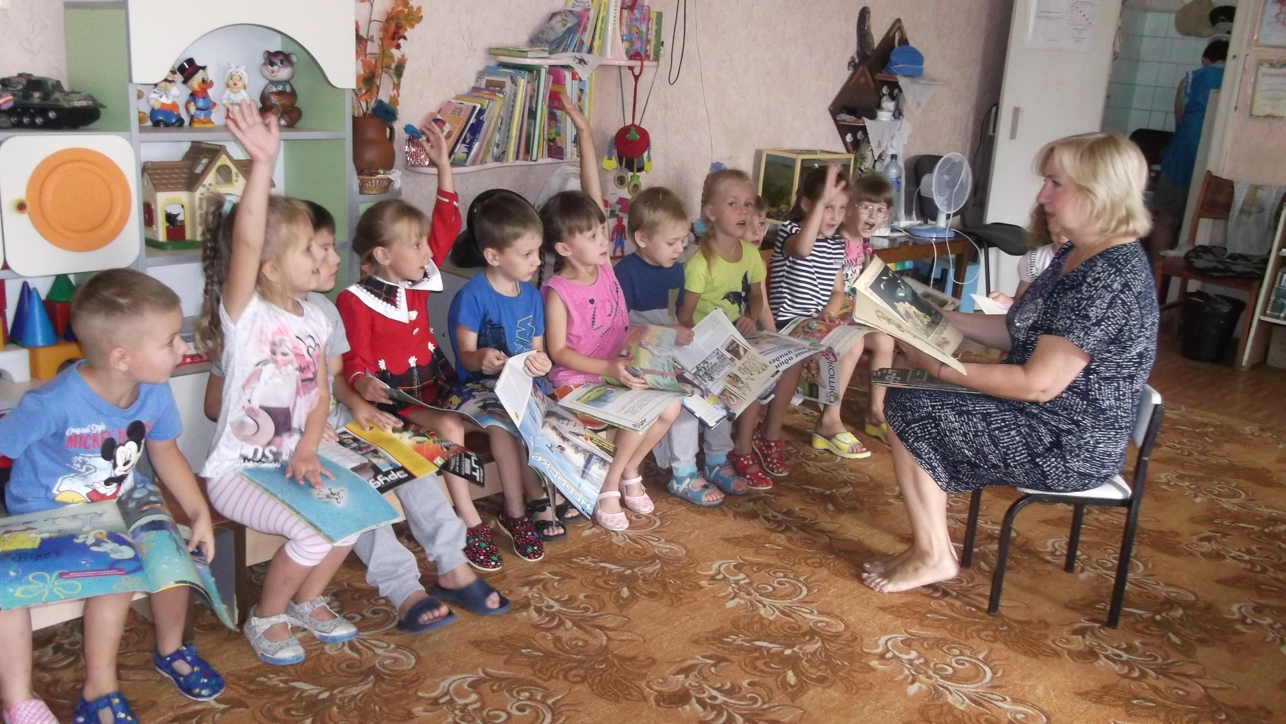 этикет, донецкая республиканская библиотека для детей, отдел внестационарного обслуживания, занятия с детьми