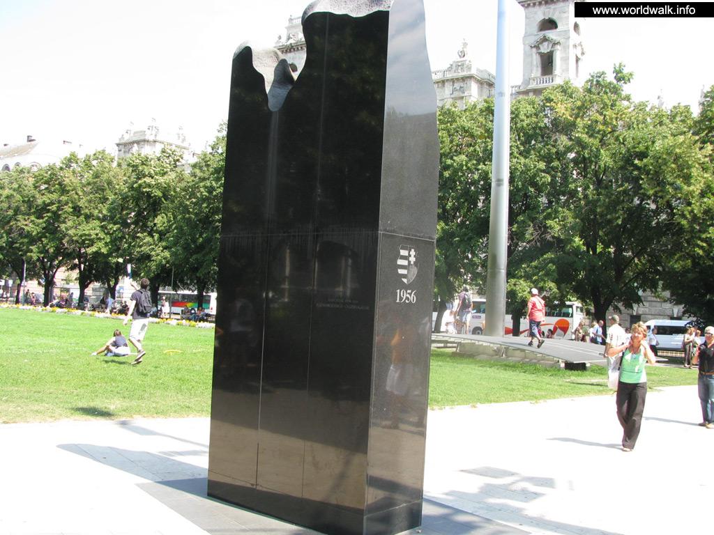 Памятник жертвам событий 1956 года, памятник Пламя революции (Будапешт). pic3
