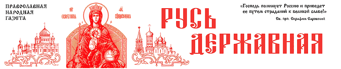 V-logo-rusderjavnaya.ru