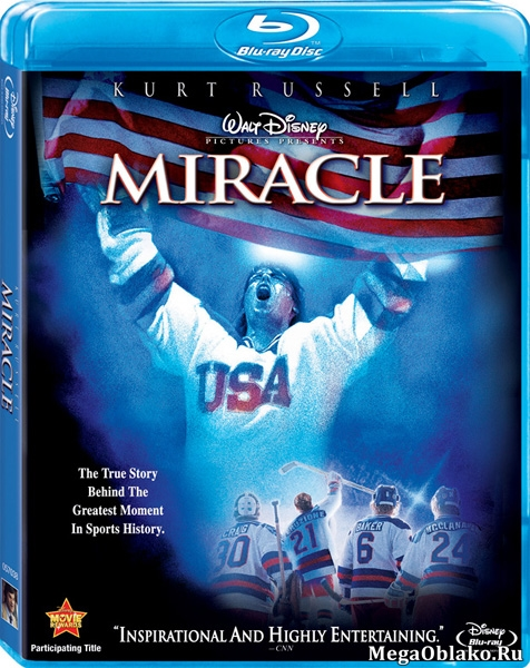 Чудо / Мираж на льду / Miracle (2004/BDRip/HDRip)