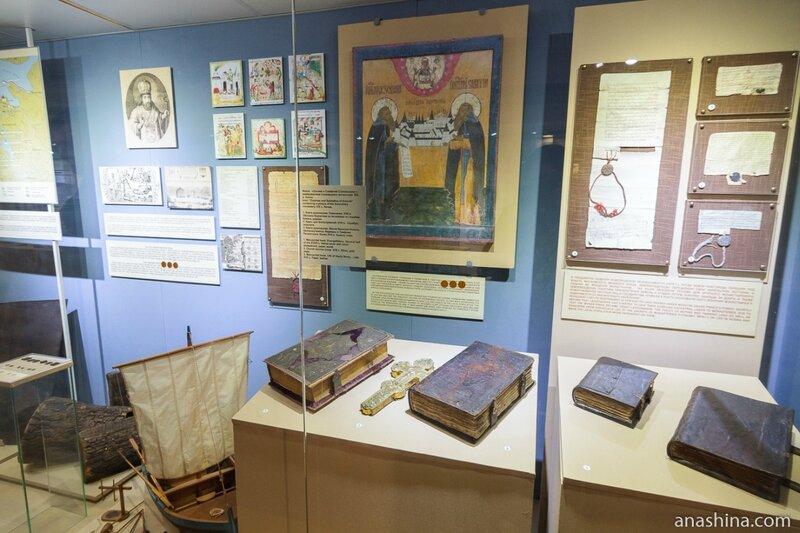 Экспозиция зала «Северное порубежье», Национальный музей Республики Карелия, Петрозаводск