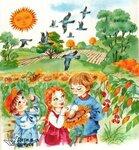 "Картинки ""Осень"""