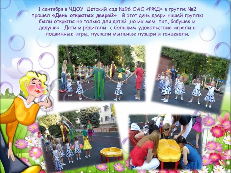 https://img-fotki.yandex.ru/get/233740/84718636.a7/0_251908_2ae9f635_orig