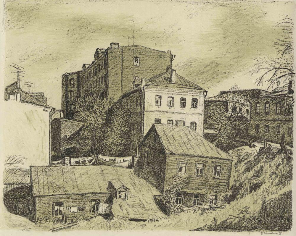 ВАКИДИН В.Н. В Сивцевом Вражке.1956.jpg