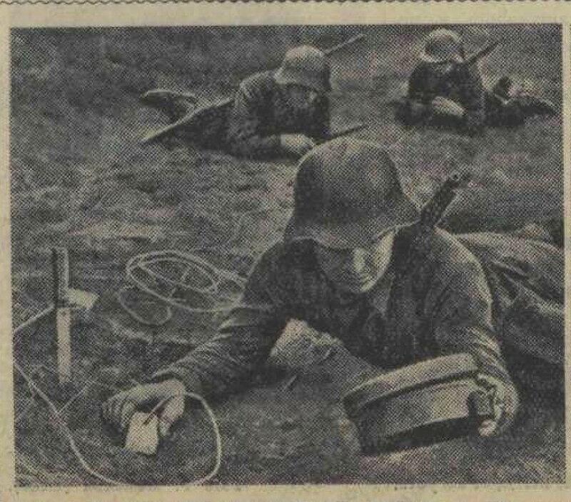 «Известия», 30 августа 1941 года