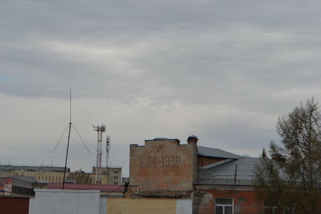 щ 568.JPG