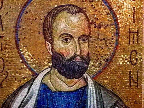 Святой Апостол Симон Зилот (Кананит). Византийская мозаика.
