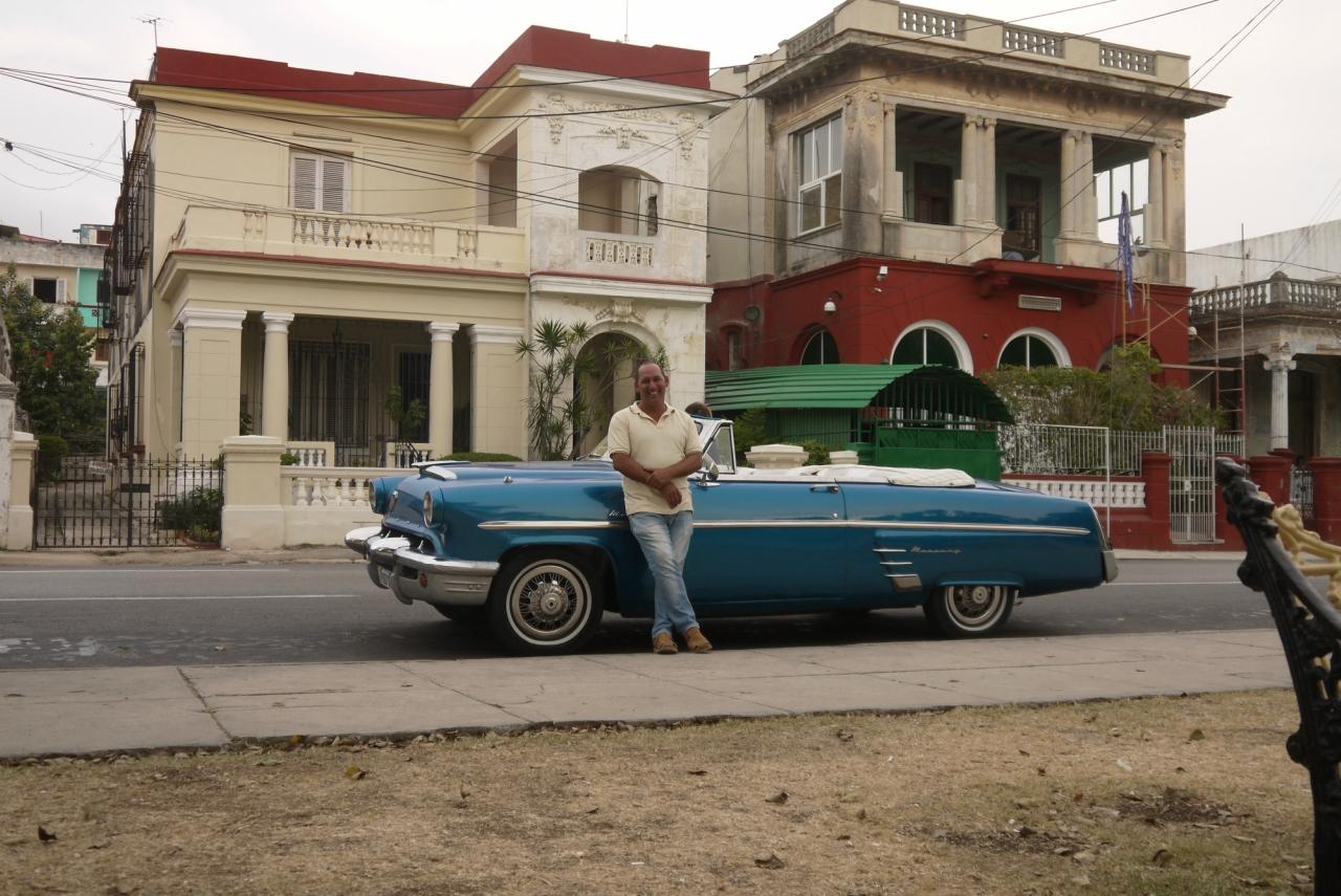 Половина Кубы с 15 по 30 апреля 2017
