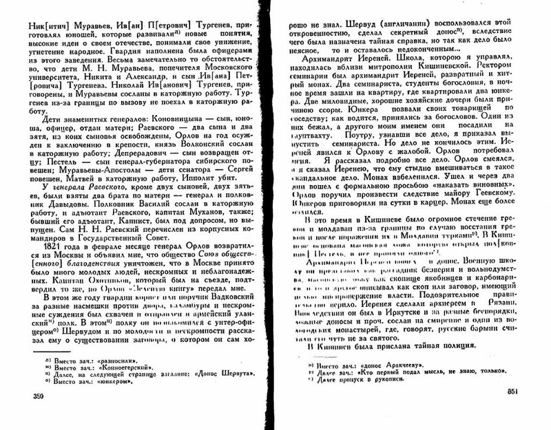 https://img-fotki.yandex.ru/get/235015/199368979.51/0_1fd17d_2462bdaa_XL.jpg