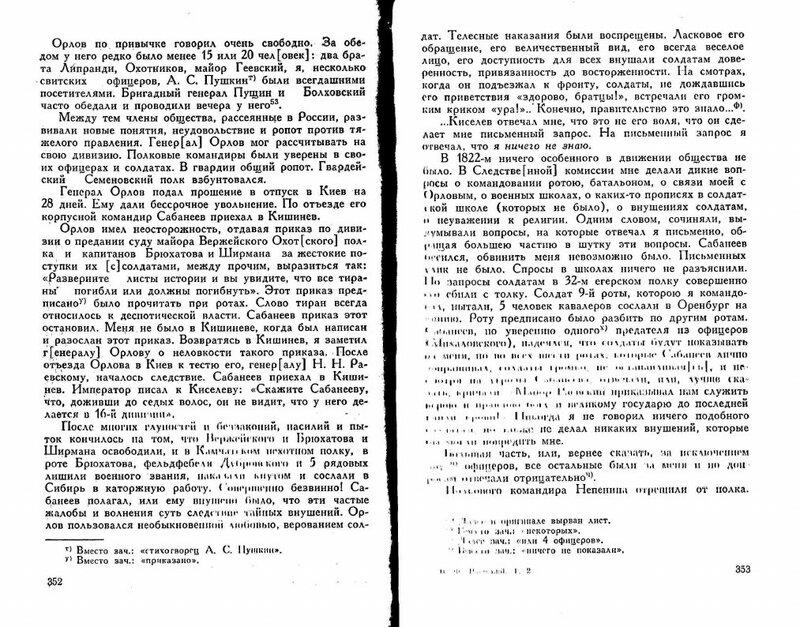 https://img-fotki.yandex.ru/get/235015/199368979.51/0_1fd17e_fab42b7d_XL.jpg