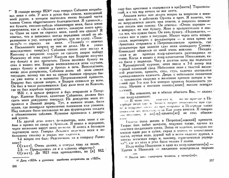 https://img-fotki.yandex.ru/get/235015/199368979.51/0_1fd180_f22771f9_XL.jpg
