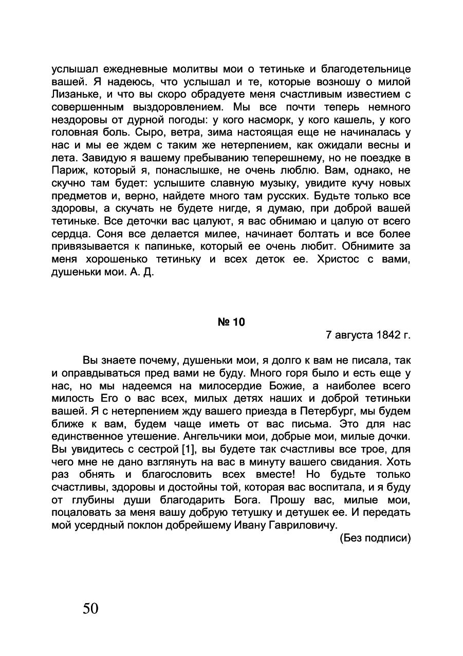 https://img-fotki.yandex.ru/get/235015/199368979.5a/0_200a73_f2414e92_XXXL.png