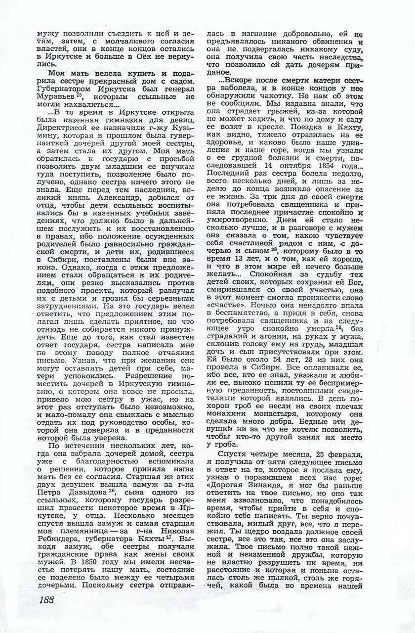 https://img-fotki.yandex.ru/get/235015/199368979.61/0_201d2e_176a3b4c_XXXL.jpg
