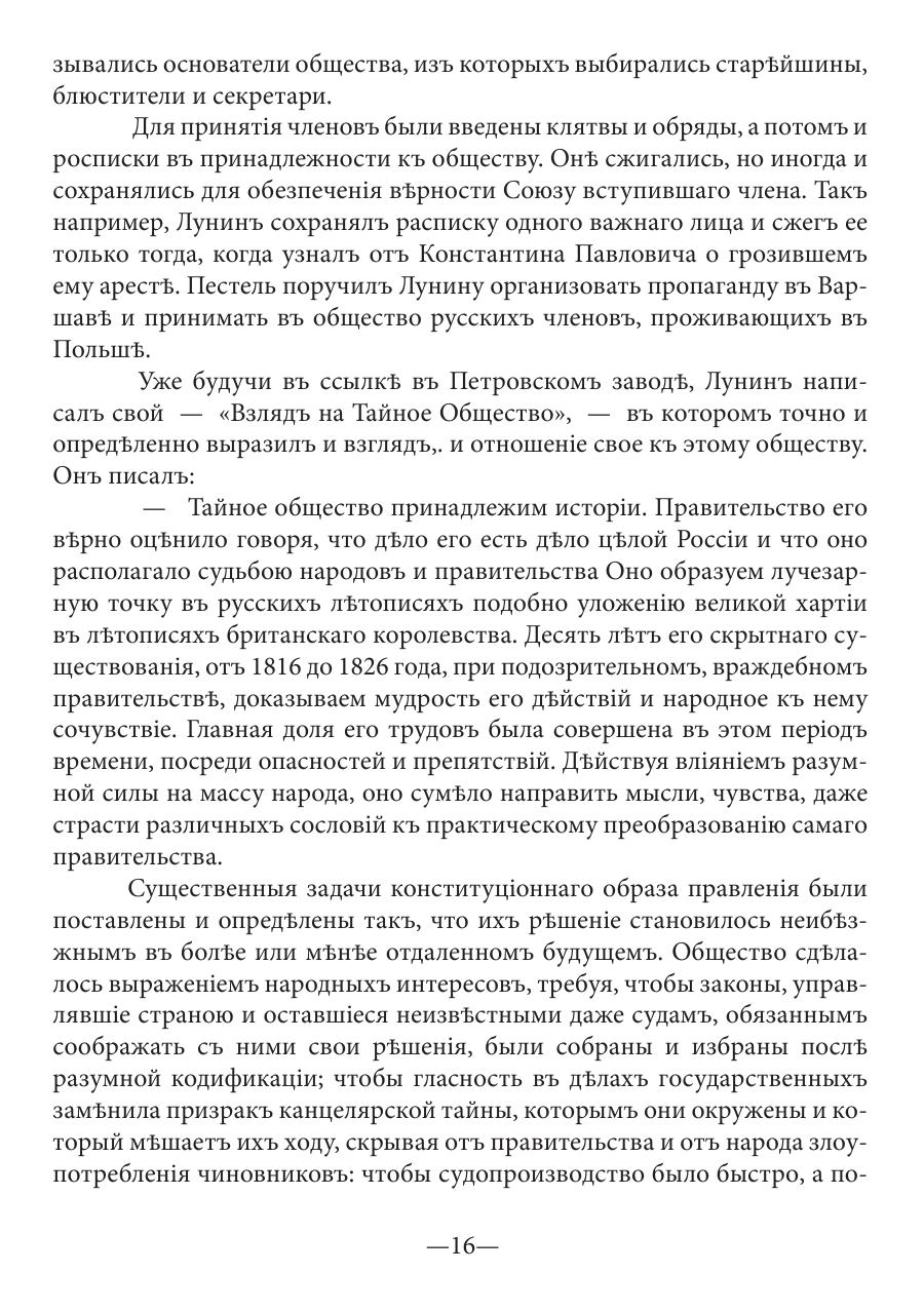 https://img-fotki.yandex.ru/get/235015/199368979.64/0_202724_eeb50633_XXXL.png