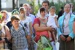 Открытие Святогорской медовой ярмарки (20).jpg