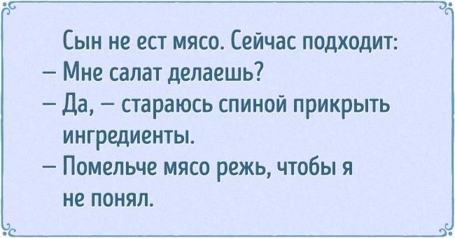 —Мама, асколько мне было лет, когда яходить научилась? —1год. —Акогда научилась говорить? —3