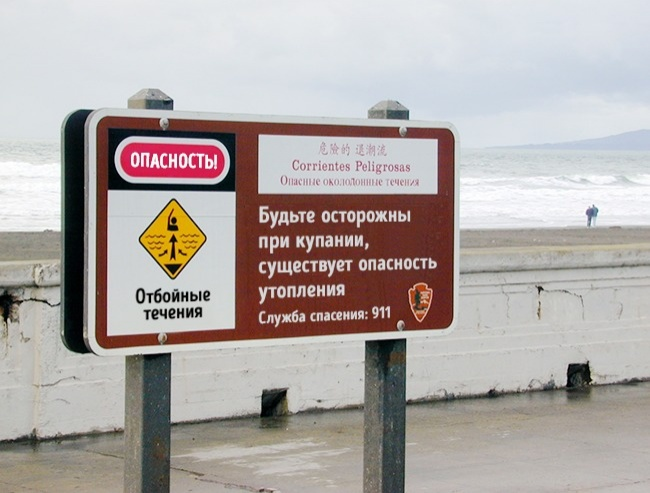 © Dawn Endico/flickr  Отбойные течения, или rip current занесколько секунд могут унести вотк
