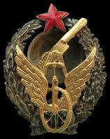 1921 Знак командира - бронеавтомобилиста ПВО