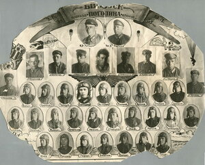 Э.В.Ш.П. 1935