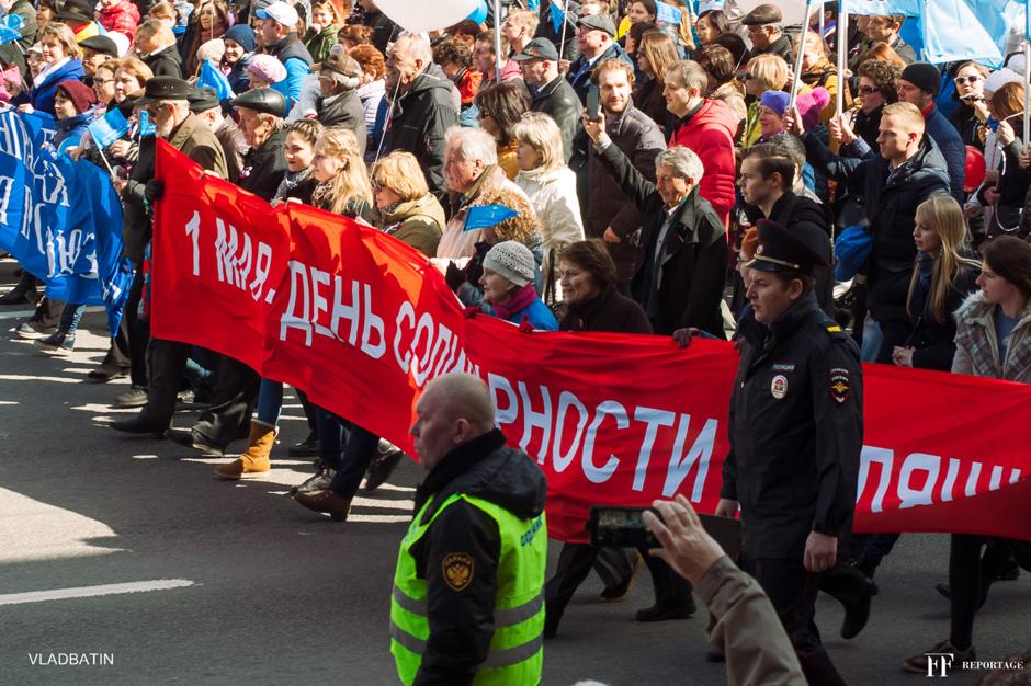 01052017 Первомай
