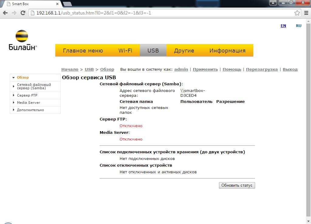 0_21f9cc_7d6c488b_orig.png