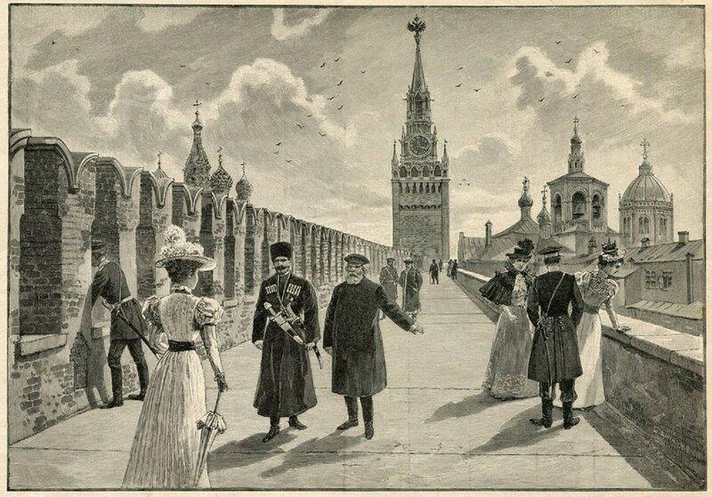 1890-й год Прогулка по Кремлевской стене.jpg