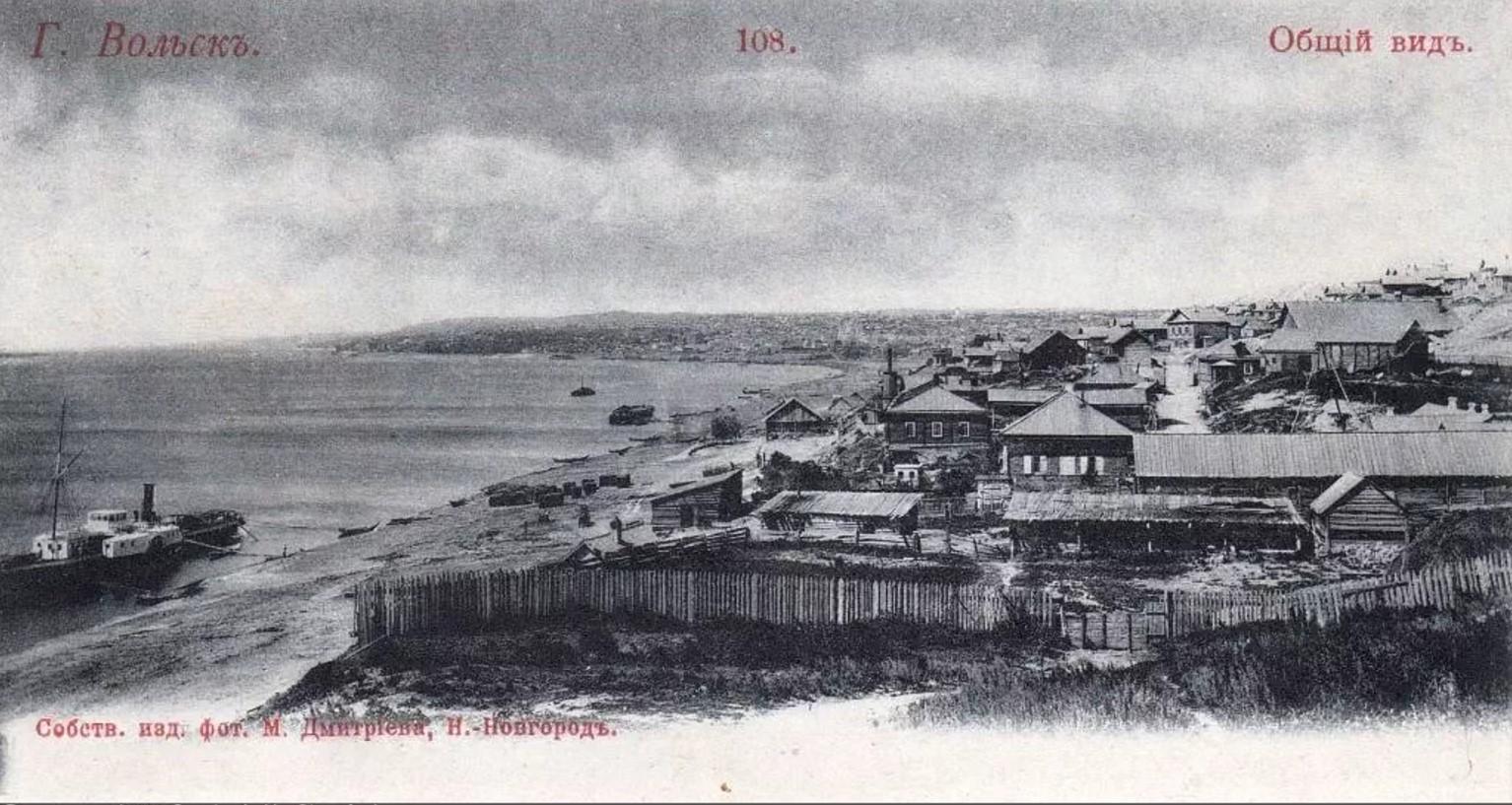 Общий вид Вольска с востока