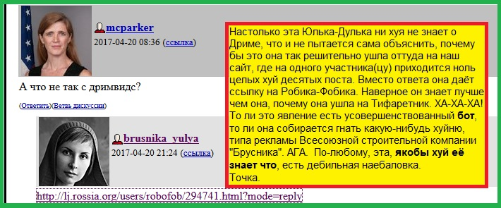 Юля-ДУЛЯ(2)