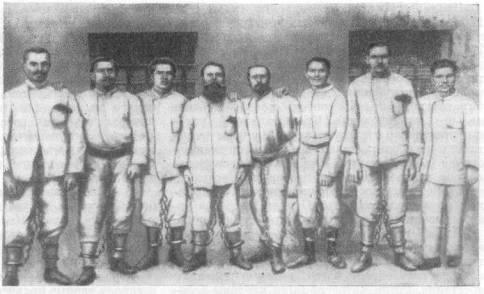Революционные матросы-балтийцы, присужденные к смертной казни в 1905 г.