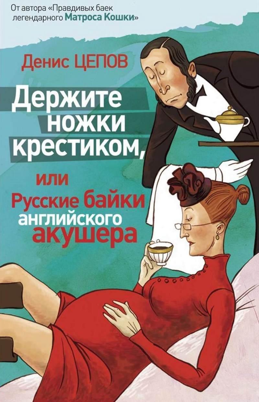 Русской девочке жестко рвут целку фото 520-531