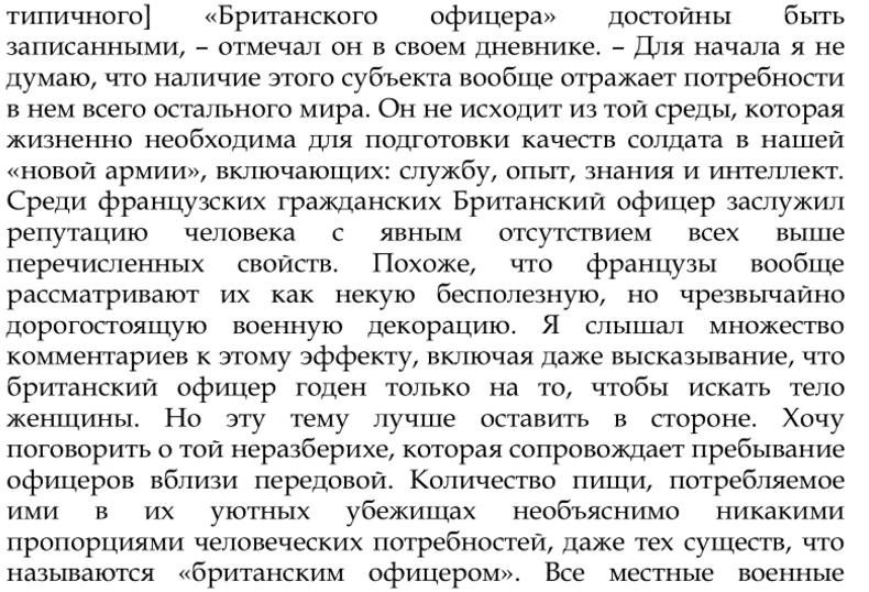 screenshot-cyberleninka.ru-2017-07-17-21-50-09.png