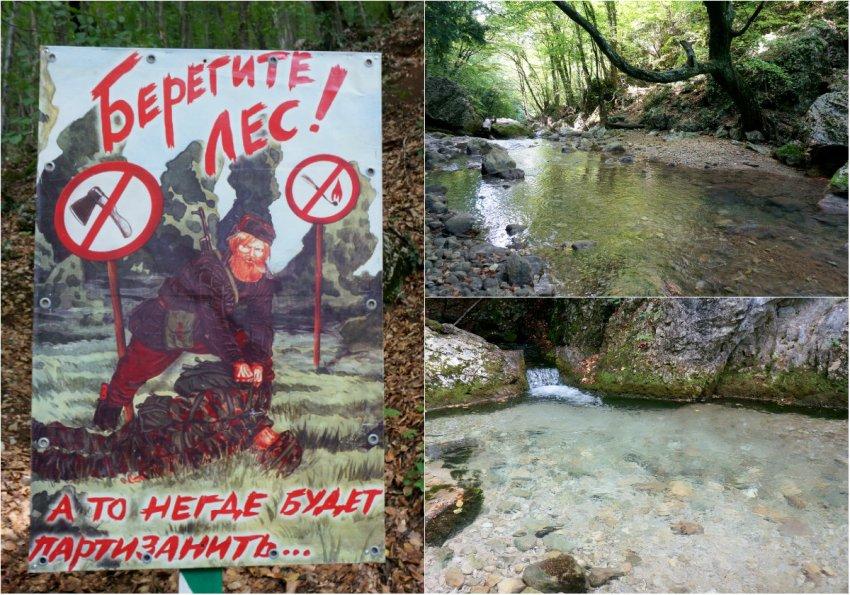 Мой маленький крымский отпуск
